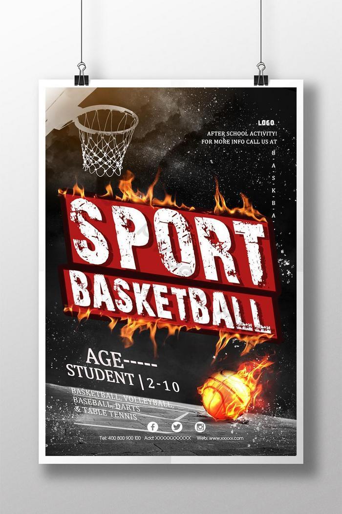 abstraktes sportbasketballplakat