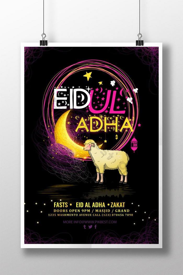 판타지 eid ul adha 포스터