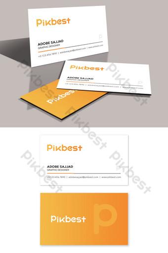 Modèle de carte de visite d'entreprise minimaliste Modèle PSD