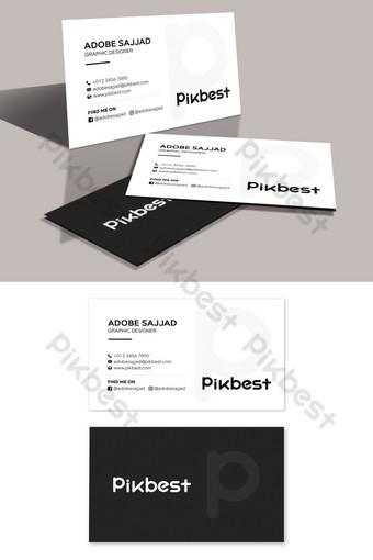 Carte de visite minimaliste en noir et blanc Modèle PSD