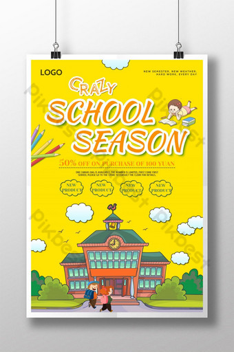 cartel de promoción de papelería de temporada escolar de dibujos animados Modelo PSD