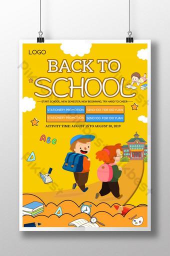 Cartoon school season stationery shop promotion poster Template PSD