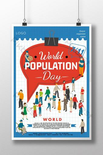 다채로운 만화 손으로 그려진 세계 인구의 날 포스터 템플릿 PSD