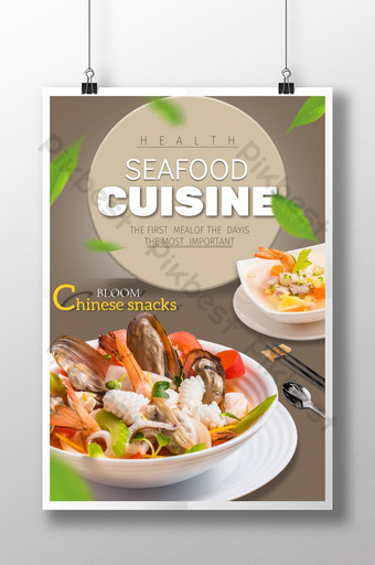 Coffee-colored posters of fashionable and style seafood dishes Template PSD