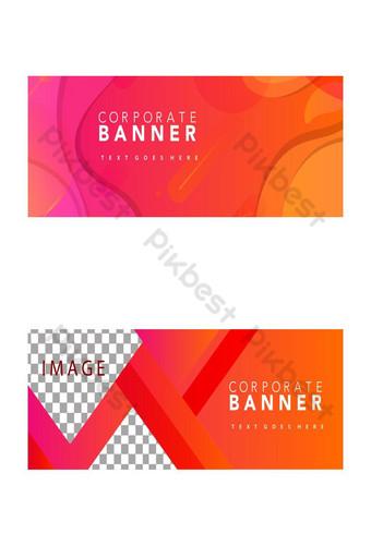 desain spanduk perusahaan berwarna merah Latar belakang Templat PSD