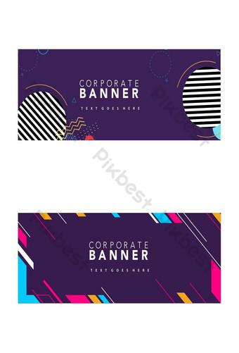 Templat desain spanduk perusahaan ungu Latar belakang Templat PSD