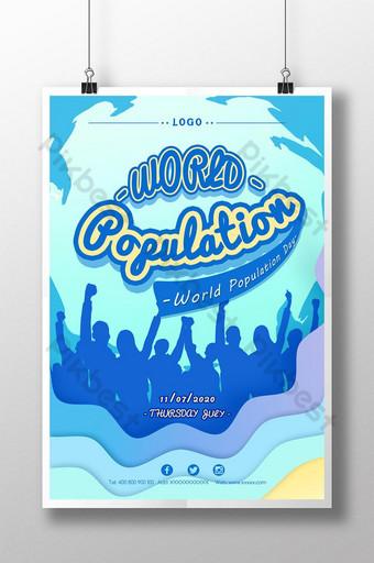 블루 기하학적 라인 그라디언트 세계 인구의 날 포스터 템플릿 PSD