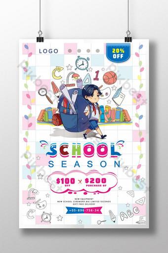 School season student supplies promotion poster Template PSD