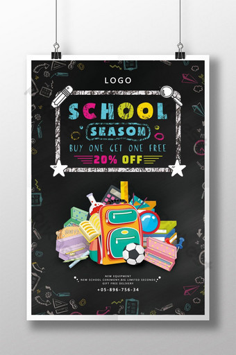 school season school supplies promotion poster Template PSD