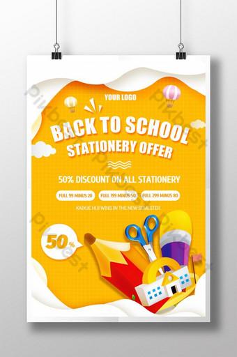 Affiche de promotion de la papeterie de retour à l'école jaune Modèle PSD