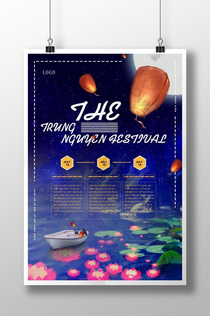 โปสเตอร์เทศกาลพุทธศาสนา manh lan