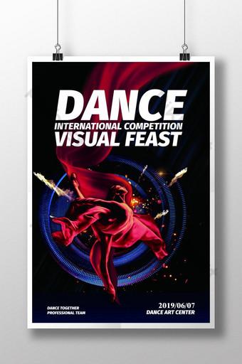 舞蹈比賽創意海報 模板 PSD
