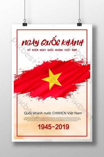 merayakan hari kemerdekaan vietnam untuk merancang poster Templat PSD