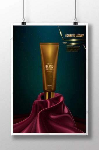 crema corporal realista de lujo cosmético dorado Modelo AI