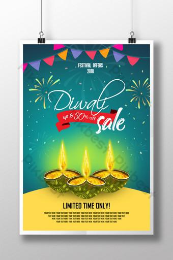 مهرجان ديوالي بيع ملصق ملصق تخطيط flayer قالب PSD
