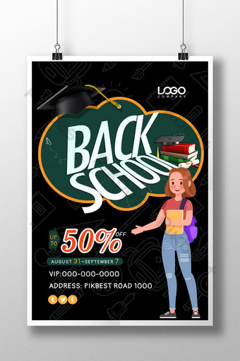 Simple back to school season promotion poster Template PSD