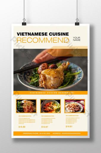 Affiche de conception de flyer gastronomique de style simple Modèle PSD