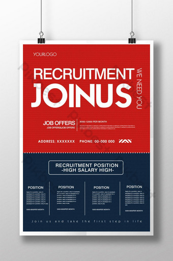 Conception de flyer simple affiche de recrutement rouge bleu Modèle PSD