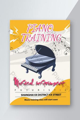 Dépliant d'admission aux cours de piano de style simple Modèle PSD
