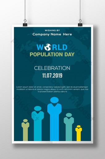 미니멀리즘 세계 인구의 날 포스터 템플릿 AI