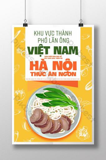 món ăn sáng tạo của việt nam được quảng cáo là thịt bò Bản mẫu PSD