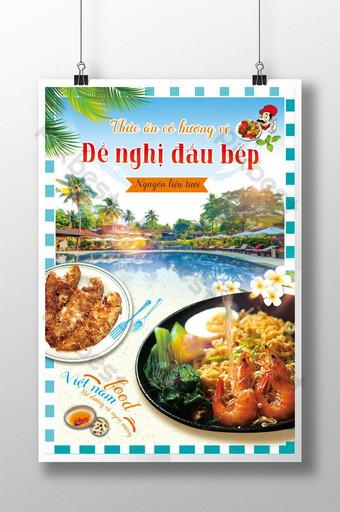poster chủ đề món ăn việt nam Bản mẫu PSD