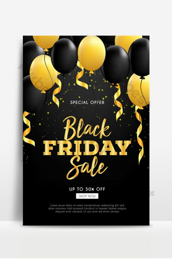 Folleto de venta de viernes negro o volante con cinta y globos fondo dorado Fondos Modelo AI
