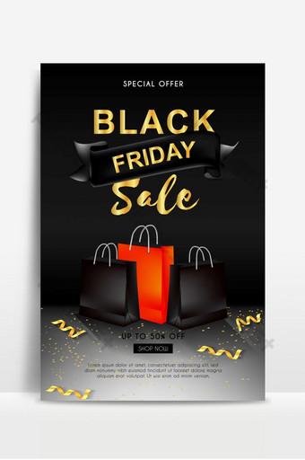 Brochure de vente vendredi noir ou dépliant avec ruban et sac shopping fond Fond Modèle AI