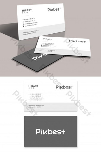 Carte de visite minimaliste noir et blanc Modèle PSD