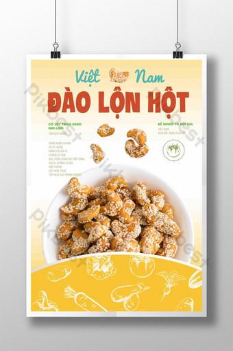 Poster sáng tạo món ăn Việt Nam Bản mẫu PSD
