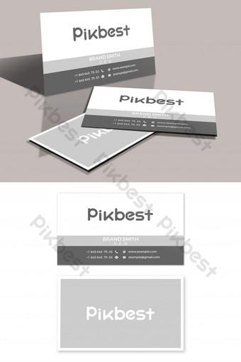 Carte de visite grise minimaliste Modèle PSD