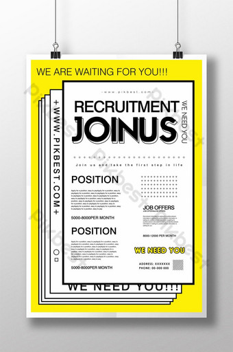 Conception de flyer d'affiche d'information sur le recrutement Modèle PSD
