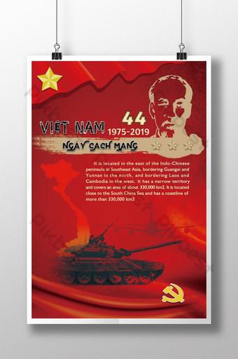 tema de fondo rojo día de la revolución de agosto vietnam Modelo PSD