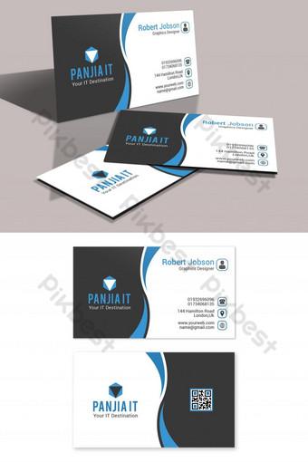 Modèle de carte de visite d'entreprise simple Modèle PSD