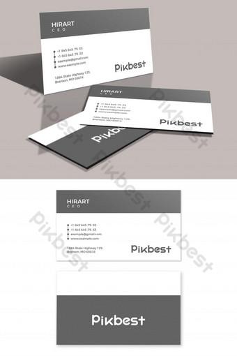 Carte de visite de style simple et minimaliste Modèle PSD