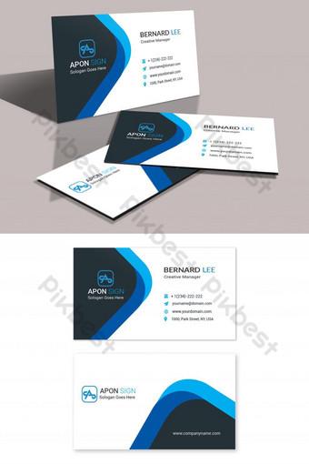 Carte de visite d'entreprise bleu fluide Modèle PSD