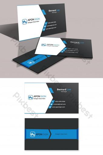 Conception de cartes de visite professionnelle de flèche Modèle PSD