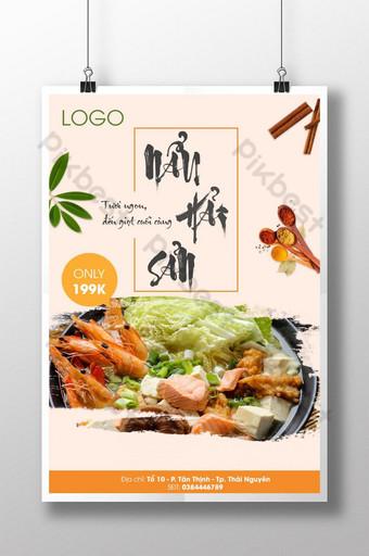 vietnamese seafood hotpot cuisine Template PSD