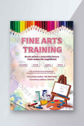แผ่นพับสร้างสรรค์เพื่อการศึกษาศิลปะ แบบ PSD