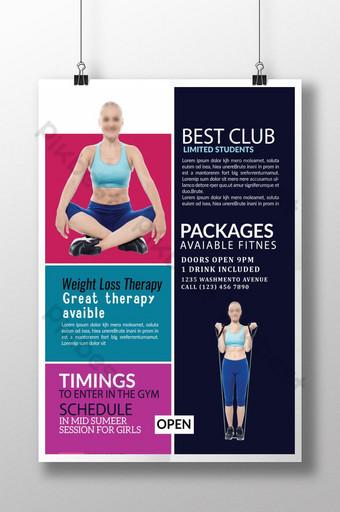 Meilleur club de fitness pour femmes Flyer Modèle PSD