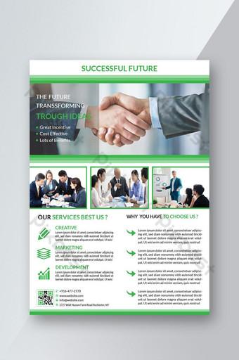 نشرة إعلانية للشركات التجارية كتيب التقرير السنوي تصميم نشرة إعلانية قالب AI