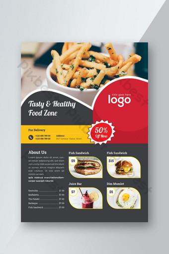 تصميم نشرة قائمة المطعم قالب AI