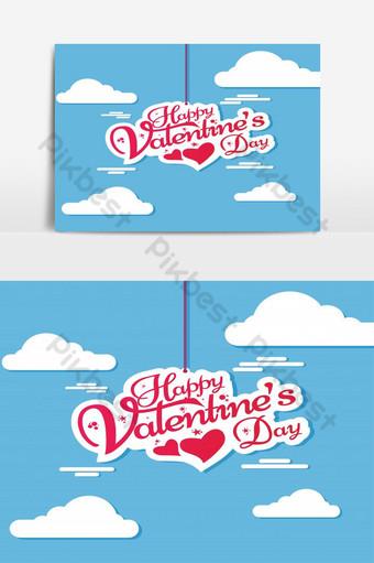 عيد حب سعيد تصميم بطاقات دعوة حروف صور PNG قالب AI