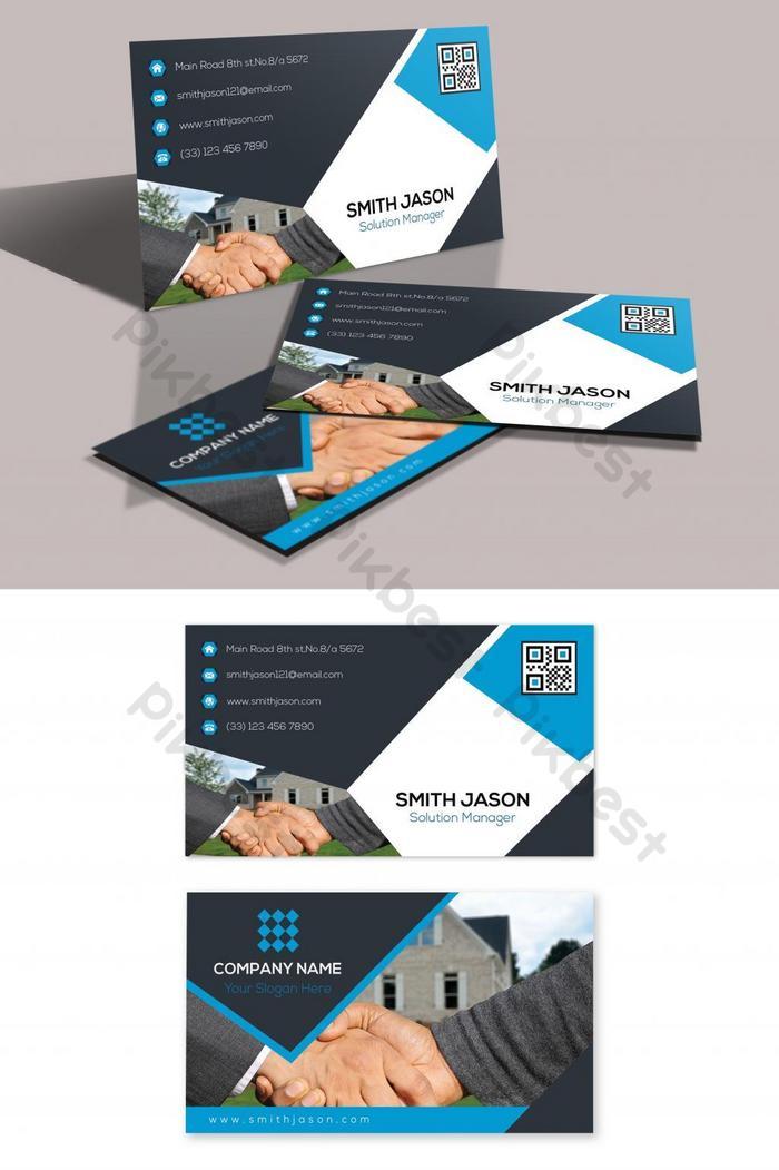 Шаблон визитной карточки с изображением