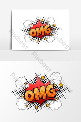 bocadillo de diálogo cómico con texto de expresión omg vector ilustración de dibujos animados dinámica brillante Elementos graficos Modelo EPS