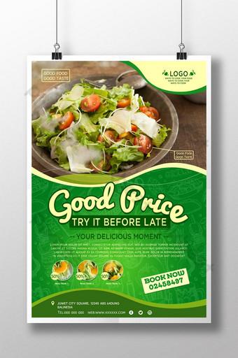 ملصق عرض الطعام الأخضر الطازج قالب PSD