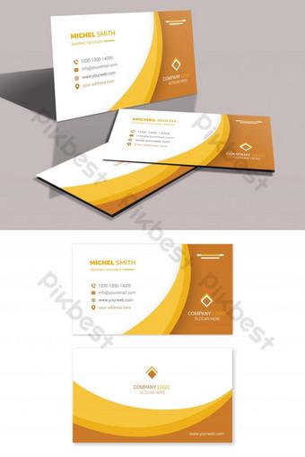 conception de modèle de carte de visite d'entreprise Modèle PSD