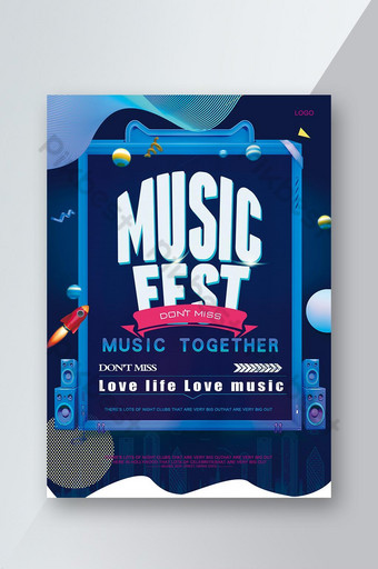 Fashion music event single page Template PSD