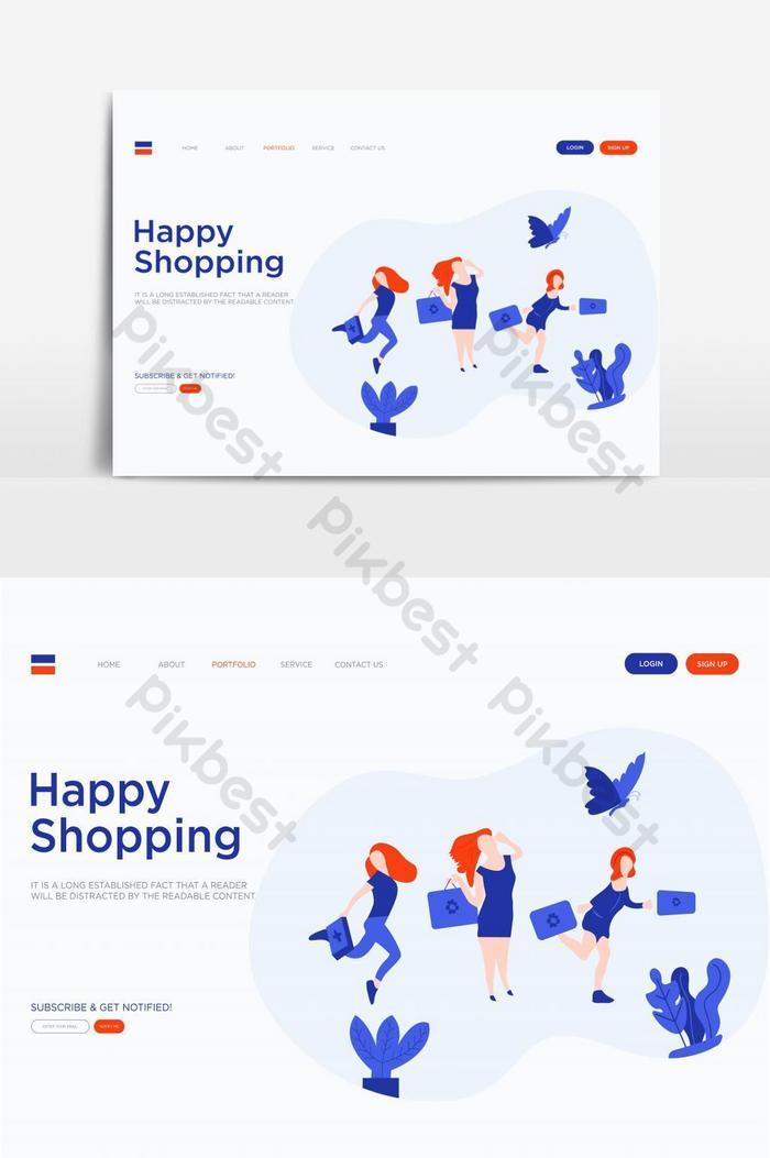 Иллюстрация целевой страницы счастливой покупки