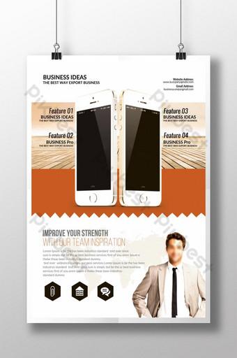 Brochure commerciale sur le lancement de nouveaux produits Modèle PSD